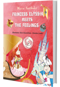 Princess Elyssia meets the feelings – Spithaki Maria