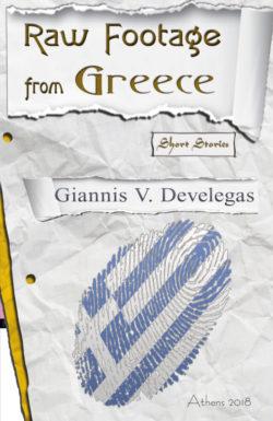 Row Footage from Greece – Δεβελέγκας Γιάννης