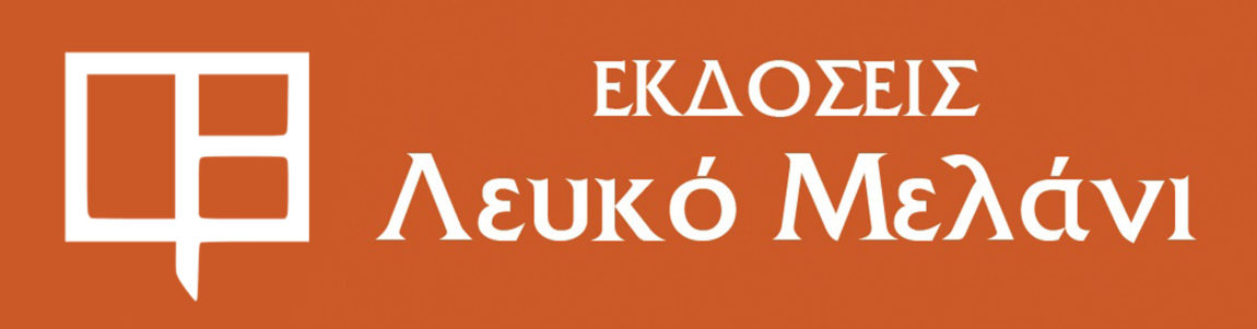 Logo_vector-small2-e1513471060699.jpg