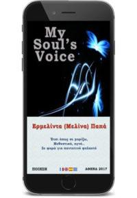 My Soul's Voice