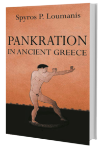 Pankration - Spyros Loumanis