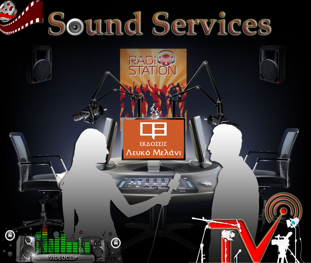 Lefko Melani Radio & Sound Services