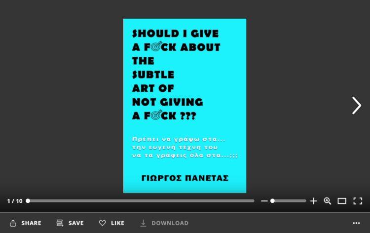 Πρέπει να γράψω στα... την ευγενή τέχνη του να τα γράφεις όλα στα… flipbook