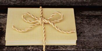 Συσκευασία - συγγραφή βιβλίου